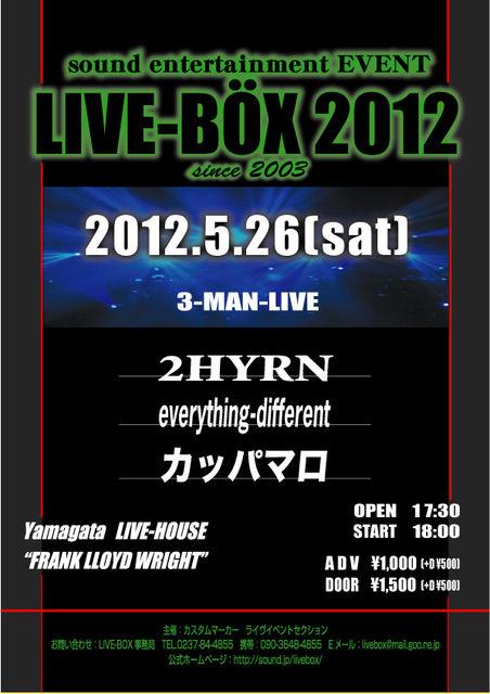 Livebox2012