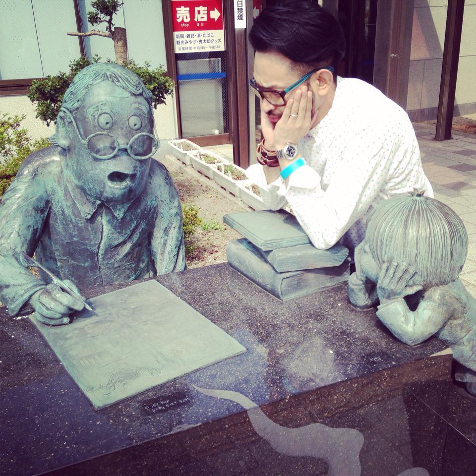 mizuki_kitaro_3104