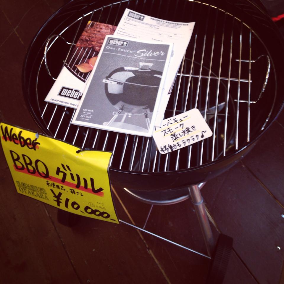 buy_weber