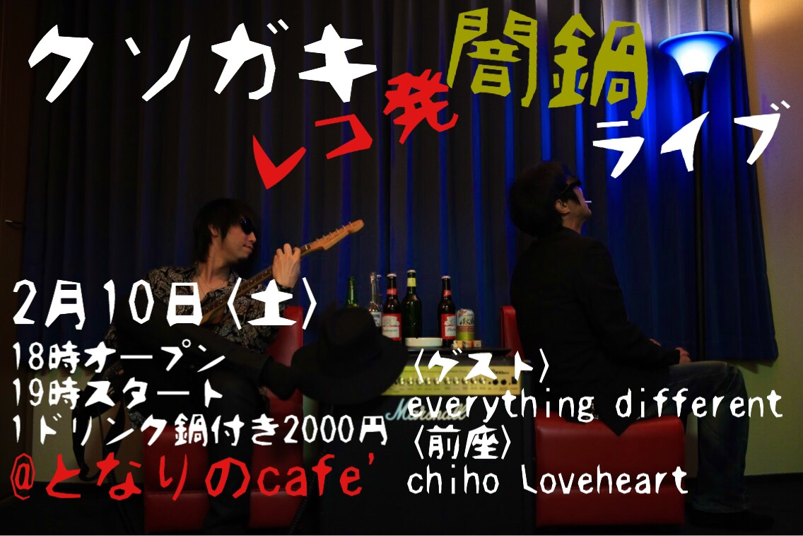 live20180210