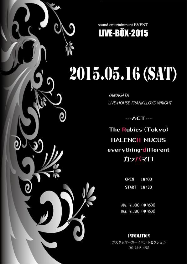 livebox2015