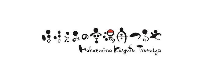 turuya_logo