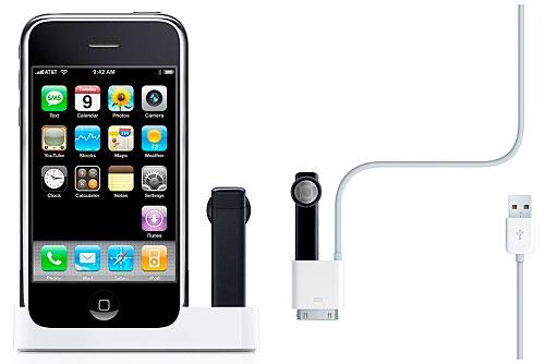 iphone_headset_080713