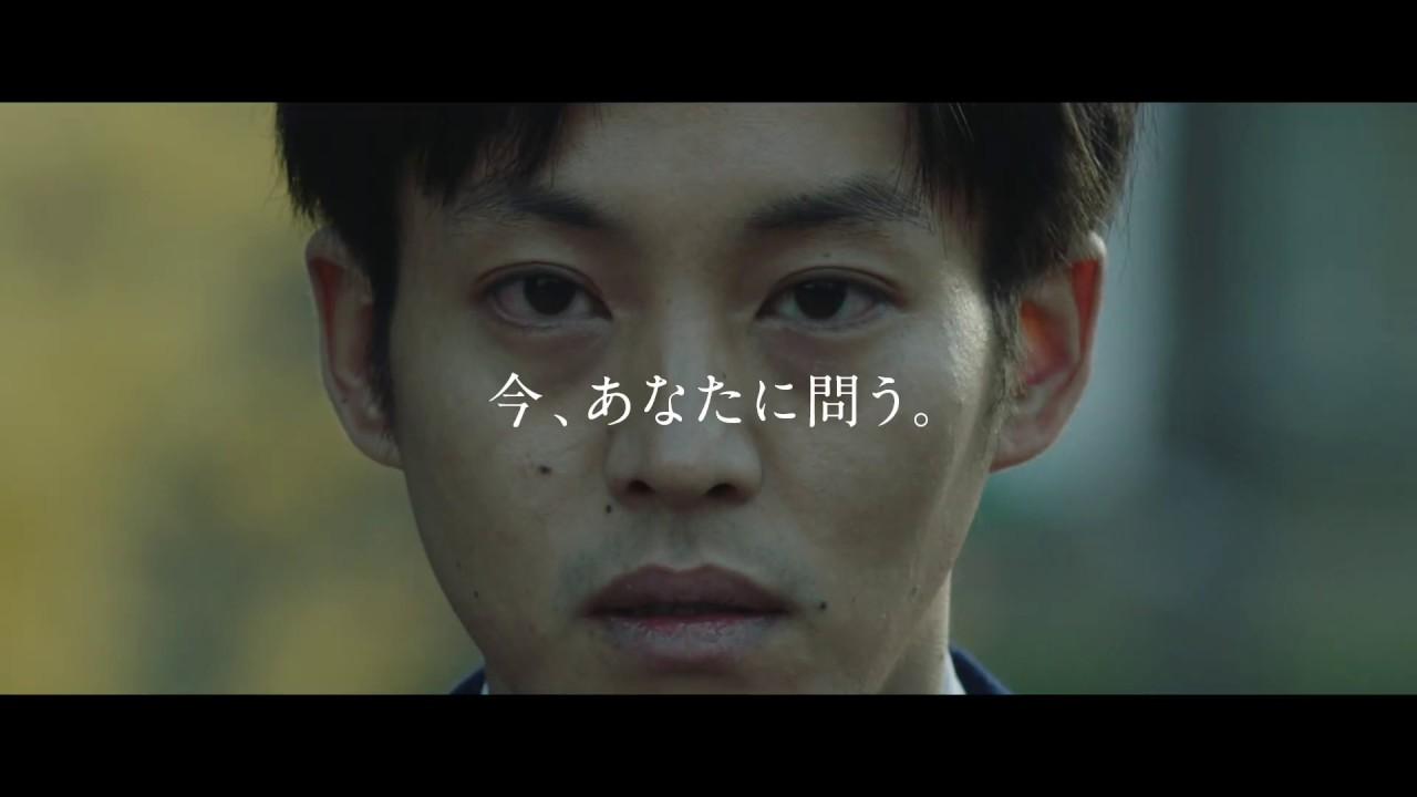 shinbunkisyamatsuzaka