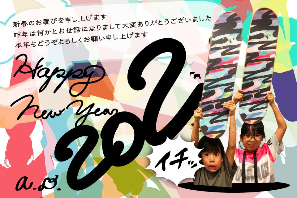 3104_NENGA_2021_blog